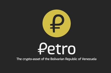 venezuelan_petro